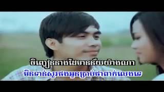 ចិញ្ចៀននាង Chen Jean Neang Dai ▶ Chhay Virakyuth SD VCD Vol 134