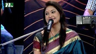 Taray Taray Rochito with singer Bornali Bishshash | Episode 36