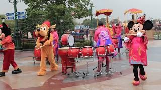Mickey Avenue Chinese New Year Drum Ceremony - Shanghai Disneyland - Shanghai Disney Resort