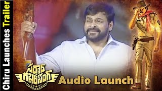Mega Star Chiranjeevi Launches Sardaar Gabbar Singh Theatrical Trailer