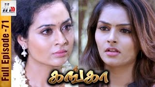 Ganga Tamil Serial | Episode 71 | 25 March 2017 | Ganga Full Episode | Piyali | Home Movie Makers