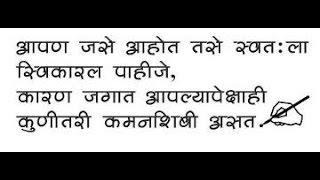 Spoken English class for secondary schools in Satara
