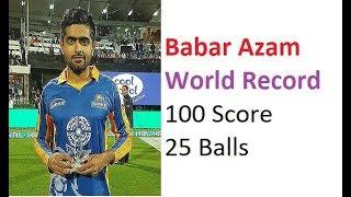 Babar Azam 100 Runs 25 Balls New World Record