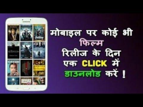 Xxx Mp4 Download Free Average Infinity War Movie Full Hd Mp4 In Hindi Tamil English 3gp Sex
