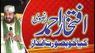 Naqabat Iftikhar Ahmad Rizvi mahfil by nanakana sahib 2017