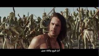 John Carter - Trailer No.2 [ مترجم للعربية ]
