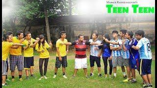 Teen Teen Bangla Natok