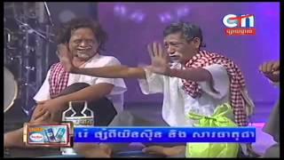 CTN   Khmer Comedy 2015   Pakmi Team   Khmer Funny   Neay Taxi, Neay Kroch