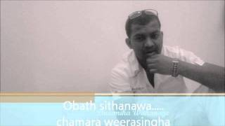 2011 නොවම්බර් 07.. Obath sithanawa....Mamath sithanawa