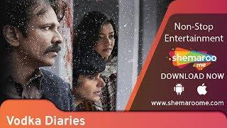 A Series Of Murders   Vodka Diaries   Kay Kay Menon   Raima Sen   Mandria Bedi   Latest Hindi Movie