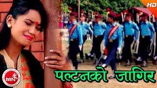 New Nepali Lok Geet 2073 | Paltan Ko Jagir - Bharat Dangi & Tulasa Chaudhary | Ft.Balu & Sarika KC