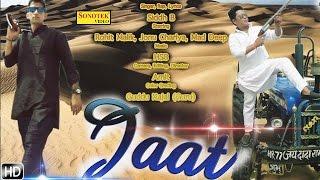 Royal Jaat | Siddh B | Rohit Malik, Jonu Chariya, Mad Deep | Haryanvi Video Songs