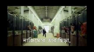 Gangnam Style with Bangla Subtitle