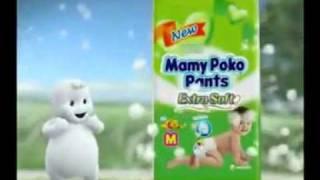 Mamy Poko Pants Size M