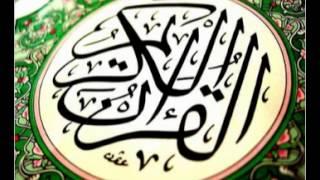 ترتيل هادئ وخاشع سورة الجن محمد صديق المنشاوي sorat al-jinn