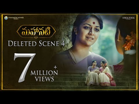 Xxx Mp4 Mahanati Deleted Scene 4 Keerthy Suresh And Shalini Pandey Emotional Scene Nag Ashwin 3gp Sex