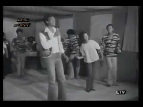 Another Old School Ethiopian Music