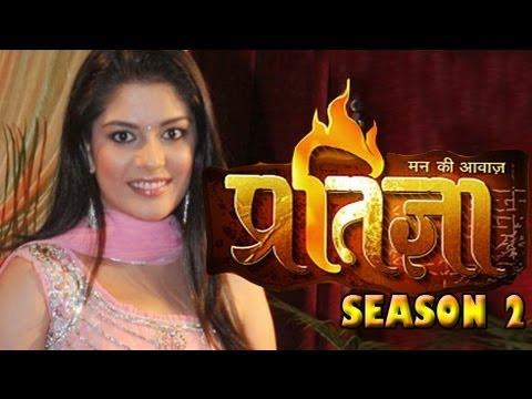 Pooja Gaur With New Look In 'Mann Kee Awaaz Pratigya Season 2'