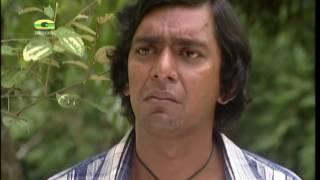 Tin Gyada  Telefilm  Chanchal Chowdhury,A Kh M Hasan,Mir Sabbir-HD-720