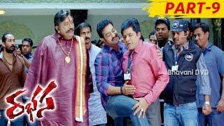 Rabhasa Full Movie Part 9 || Jr. NTR, Samantha, Pranitha Subhash