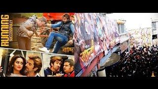 ৭ দিনে বাদশা  ছবির বক্স অফিস আয় | Jeet & Nusrast  BADSHAH THE DON Bangla Movie Box Office 2016