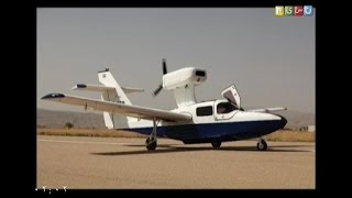 Iran made Six seat Amphibious aircraft report گزارشي از هواپيماي دوزيست شش صندلي ساخت ايران