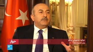 وزير الخارجية التركي: العملية العسكرية في عفرين مستمرة وقد تشمل منبج
