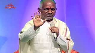 Difference between Inspiration and Imitation - Ilayaraja talks at Ugadi Festival
