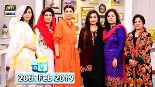Good Morning Pakistan - Dr. Mubashara & Dr Bilquis - 20th February 2019 - ARY Digital Show
