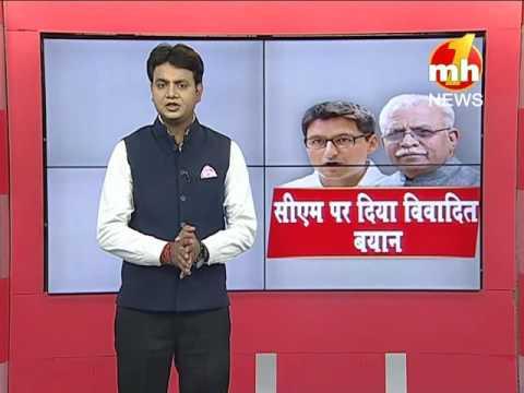Debate Between BJP & CONGRESS on Deepender Singh Hooda's Controversial Remarks, Part-1