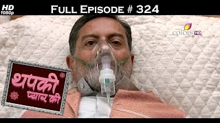 Trishakthi - 20th May 2016 - त्रिशक्ति - Full Episode