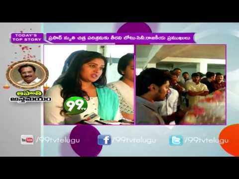 Xxx Mp4 Mamilla Shailaja Priya On Ahuti Prasad S Death And Pay Respects 99tv 3gp Sex