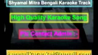 Jhiri Jhiri Batash Kande Karaoke Shyamal Mitra