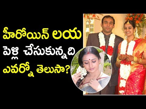 Xxx Mp4 Unknown And Interesting Facts About Actress Laya Actress Laya Latest News Tollywood Nagar 3gp Sex