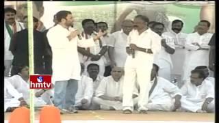 Rahul Gandhi Slams BJP Govt Over Land Bill Controversy | Ananthapur Tour | HMTV