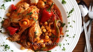 Chicken and Mushrooms Recipe - Armenian Cuisine - Heghineh Cooking Show