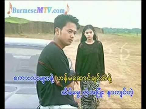 Xxx Mp4 Myat Yay Myar Ei Naut Kwae Lay Phyu 3gp Sex