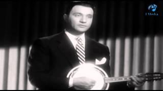 محمد عبد الوهاب | اغنية ليه يا عين ليلي طال