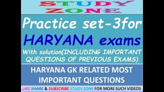 Practice set 3for haryana exams with solution  including important questions of previous hssc exams