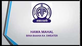 HAWA MAHAL -  BIN BHAAHA KA SWEATER