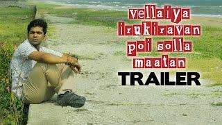 Vellaya Irukiravan Poi Solla Maatan Official Trailer   A L Abanindran   Joshua Sridhar