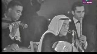 محمود الكويتي - اه يا مرعوب