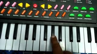 Mujhe charno se laga le mere shyam murli wale on piano