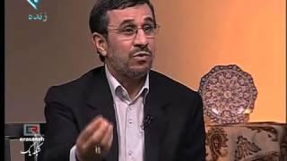 واکنش مجلس و قوه قضاییه به مصاحبه احمدی نژاد