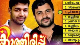 Saleem kodathoor , shafi Kollam  super hit juke box |kathiruppu | suneer Mannarkkad | Essaar media