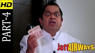 Jatt Airways  | Punjabi Comedy Movie Part 4 | Jaswinder Bhalla Binnu Dhillon BN Sharma | Shemaroo