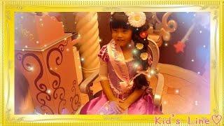 ビビディ・バビディ・ブティック ♡ ラプンツェル ディズニー プリンセス Bibbidi Bobbidi Boutique Rapunzel