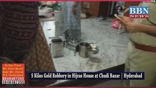 5 Kilos Gold Robbery in Hijras House at Begam Bazar | Hyderabad | BBN NEWS