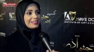 ناصر چشم آذر و مانی رهنما شب رویایی را رقم زدند/گزارش اختصاصی تی وی پلاس از کنسرت