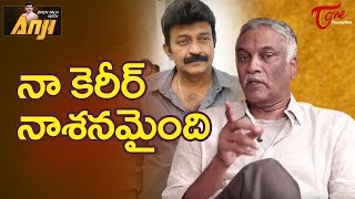 Those Are The Bad Qualities Of Rajasekhar